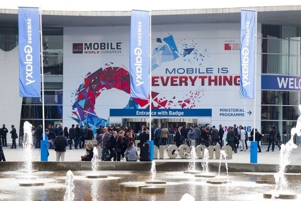 Выставка Mobile World Congress 2017