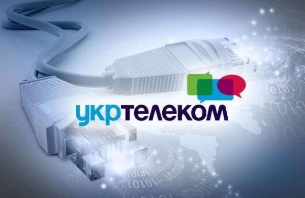 Укртелеком проводить модернізацію - інтернет до 1 Гбіт/с