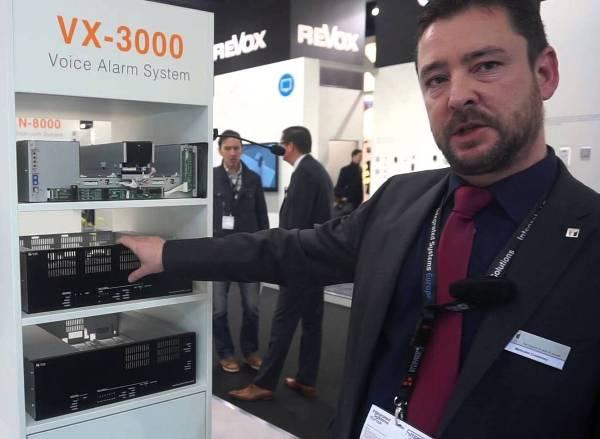 Система оповіщення VX-3000