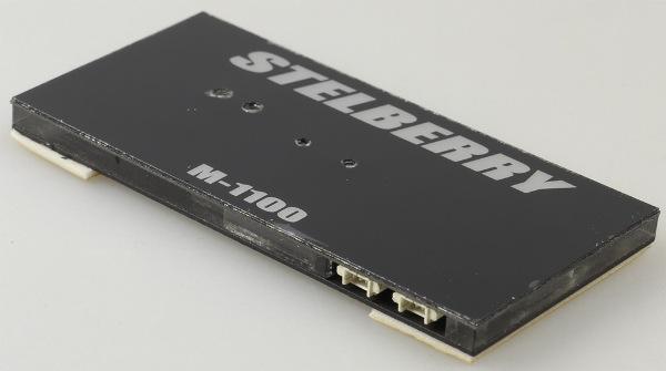 Активний мікрофон Stelberry М-1100