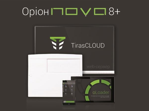 Прилад охоронної сигналізації Оріон NOVA 8+