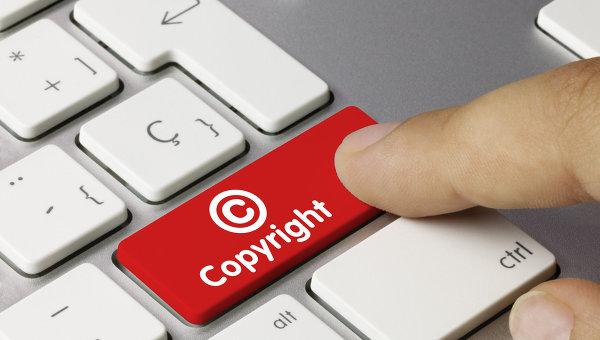 Штраф за порушення авторських прав