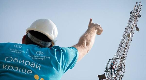 Київстар розширення покриття 3G
